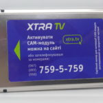 CAM модуль Xtra TV
